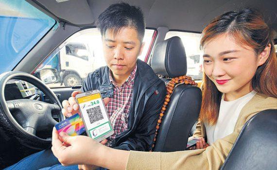 的士推八達通App付款 首1萬乘客回贈$5