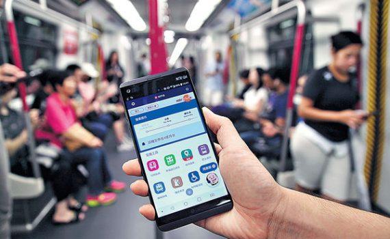 港鐵App新功能 落車有提示