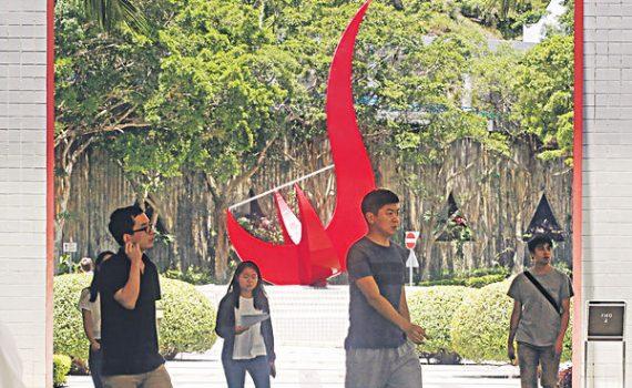 年輕大學排名 科大連續兩年登榜首