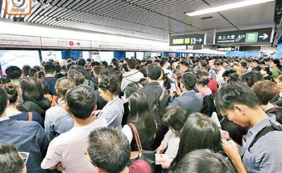 為保飯碗 4成香港打工仔願意減薪1成