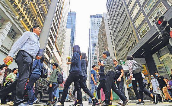 調查指港打工仔 明年加薪4%