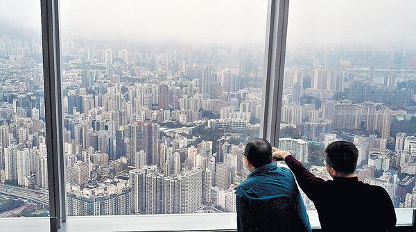 香港成最昂貴城市 樓價餐飲處高水平