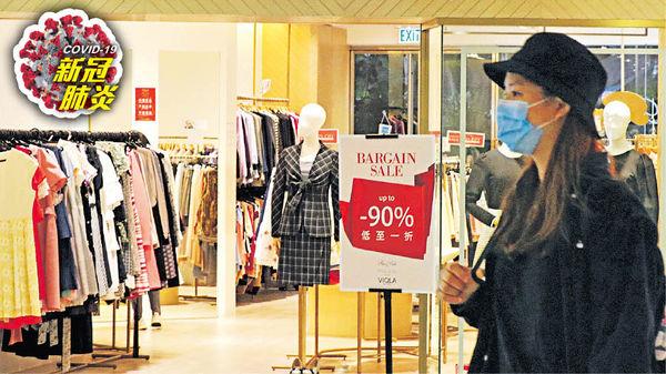 2月零售額暴跌44% 歷來最慘 特首稱將擲百億救市