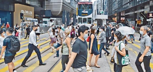 全球城市生活成本 港排名下跌至第二位